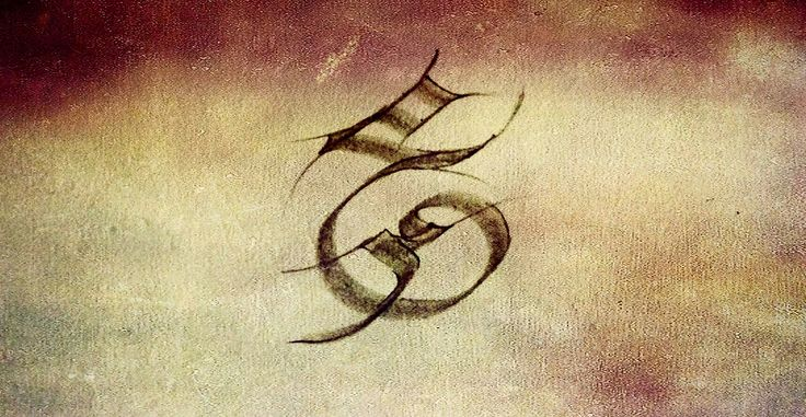 Muhammad mohamed calligraphy