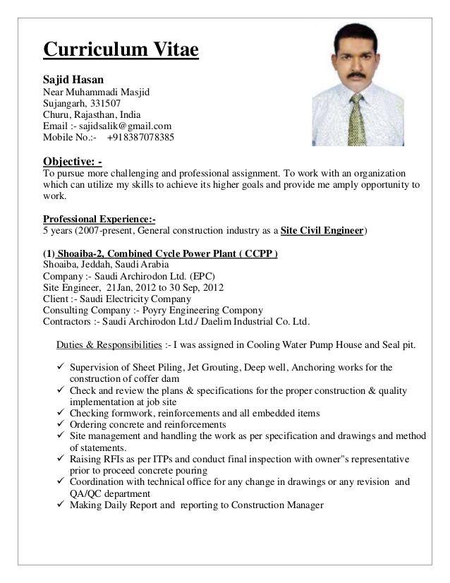 Sajid Cv Be Civil 2007 Engineering Resume Civil Engineer Resume