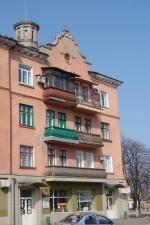 Горловка 2008 : фотографии Украина, дом по пр.Победы возле к-та Украина