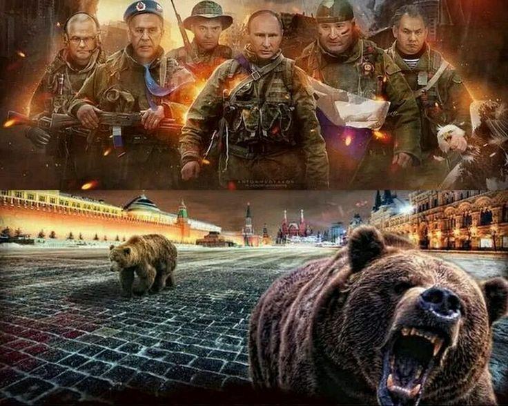 Картинка русские идут