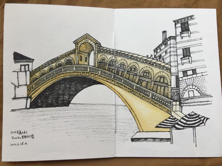 No.7 Rialto bridge in Viennese