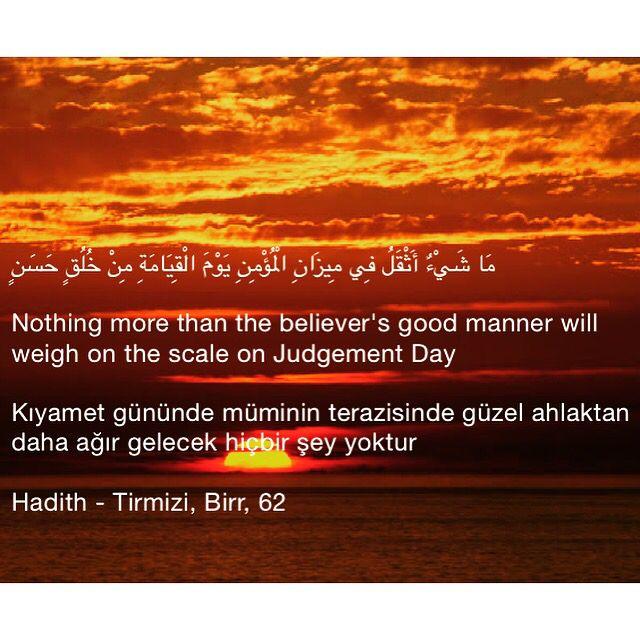 #hadith #quran #kuran #hadis #kuranıkerim #salavat #islam #HzMuhammed #TheQuran #TheProphetMuhammed #TheHolyQuran