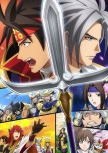 Xem Phim Samurai Warriors - Sengoku Musou [Tập 8/?]   XemPhimOnlineHD