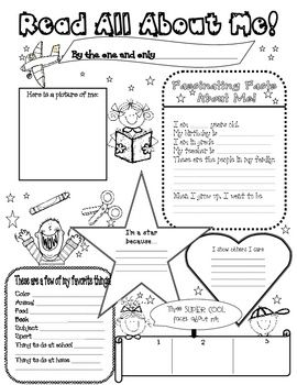 Cibolo green elementary homework