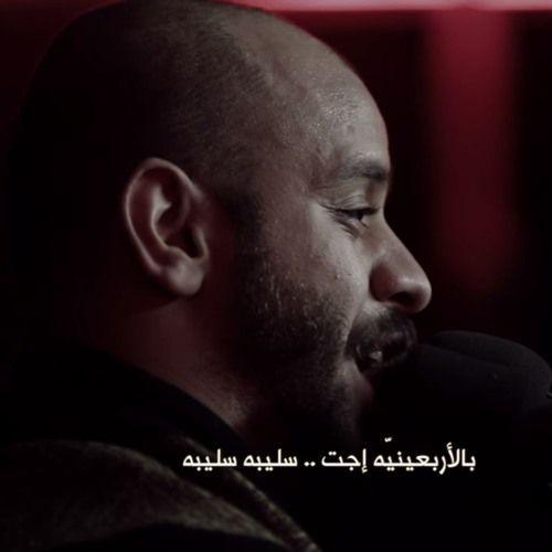 زيارة - الملا محمد بوجبارة | ليلة ٢ محرم ١٤٣٩هـ by قناة الندبة للصوتيات on SoundCloud