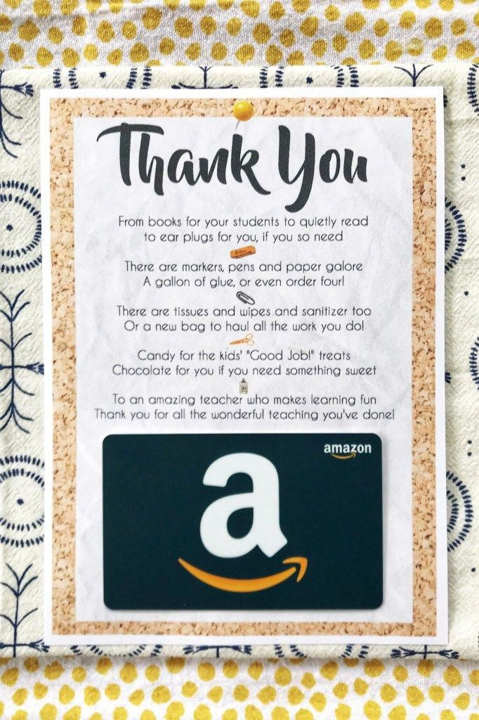 Inexpensive Items To Show All Children Teachers The Vol Teacher Appreciation Printables Teacher Appreciation Gift Card Printable Teacher Appreciation Gift Card