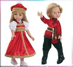 Traje Tipico Rusia Niños