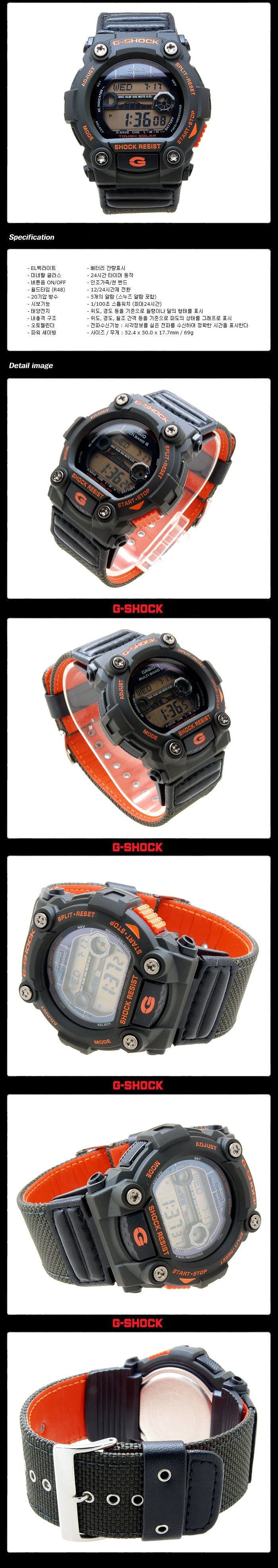 Casio G-Shock Digital Watch Gw-7900MS-3ER With Solar Powered Radio Controlled Cloth Strap