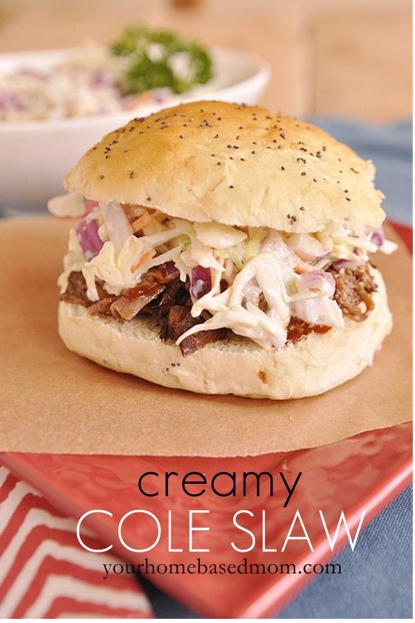 Creamy Cole Slaw Side Dish Recipe - This Creamy Cole Slaw recipe makes the perfect side dish, but the best way to eat it is on top of BBQ!  Love the cool, creamy crunch with the warm smokey meat!  CREAMY DELICIOUS COLE SLAW RECIPE