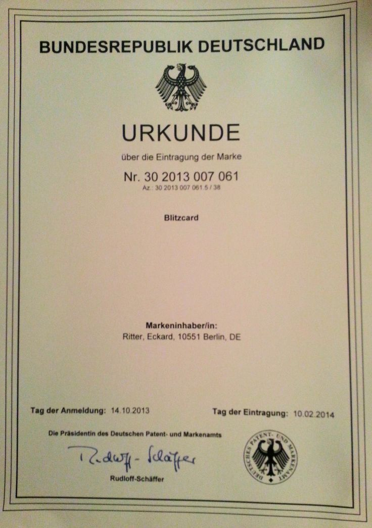 Eintragung von Blitzcard beim Deutschen Patent- und Markenamt
