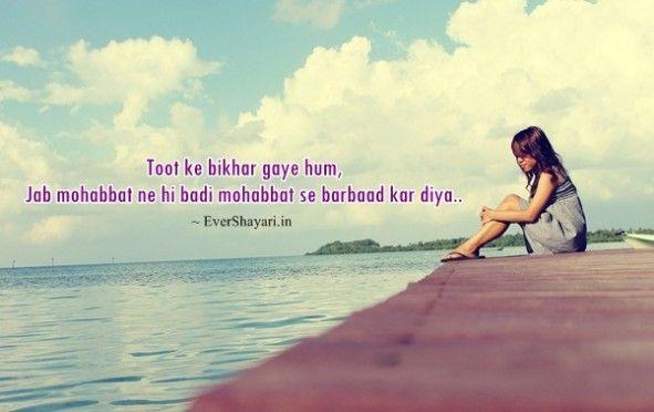Broken Heart Very Sad Status In Hindi