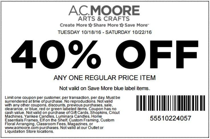Check out offers from AC Moore using GeoQpons app on your phone. Visit www.geoqpons.com