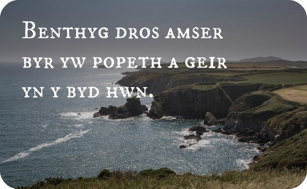 Welsh Proverb: Everything you have in this world is only borrowed for a short time.