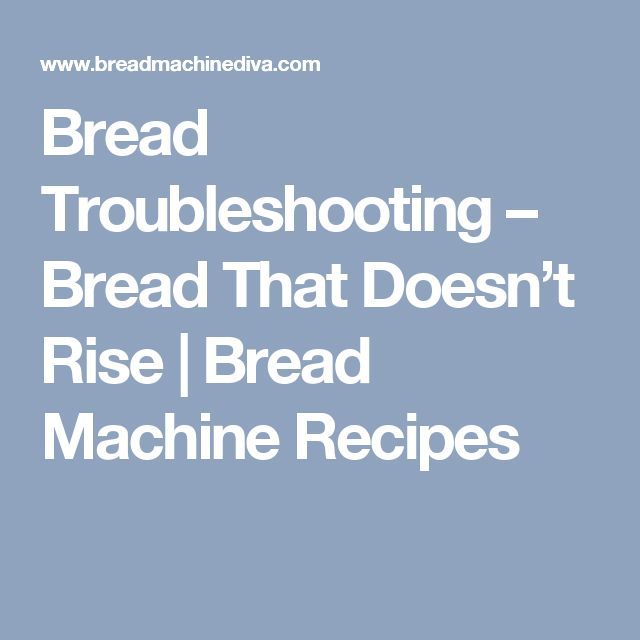bread troubleshooting guide Cookie troubleshooting guide cookie-baking blunders making you feel crumby learn about 12 common conundrums, their likely causes and how to achieve the perfect batch of cookies every time  used flour with too high of a protein content (eg bread flour) didn't use enough fat or sugar in the dough fix it.