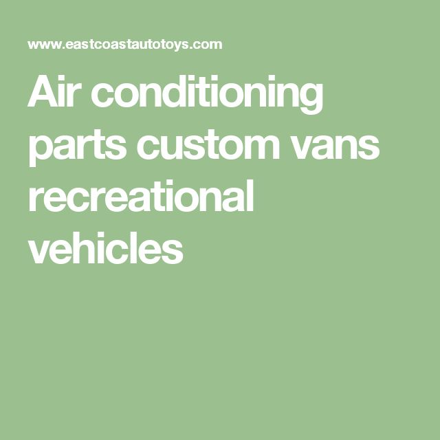 Mark III Custom Vans Including All Largest Parts Supplier Specializing In Graphicsrunning Boardscenter Caps Amd