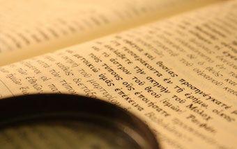 Há falsificações no Novo Testamento?
