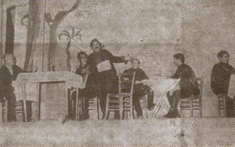 Santeos: Γεωργιος Κυρ. Αδαμίδης