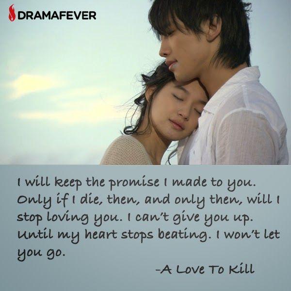 Watch Rain and Shin Min Ah in the classic drama A Love to Kill on DramaFever