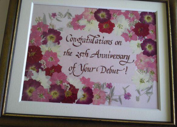 メッセージを押し花でアレンジして、大切な方へプレゼントしませんか?結婚式でのご両親への花束贈呈の代わりに、感謝のメッセージを添えて贈りませんか。おめでたい日に...|ハンドメイド、手作り、手仕事品の通販・販売・購入ならCreema。
