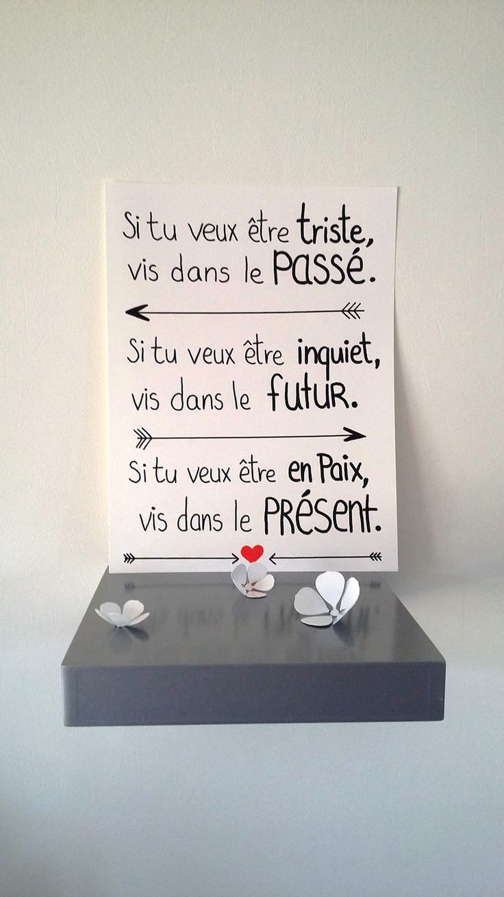 "affiche citation "" si tu veux ... "" : Affiches, illustrations, posters par stefebricole"