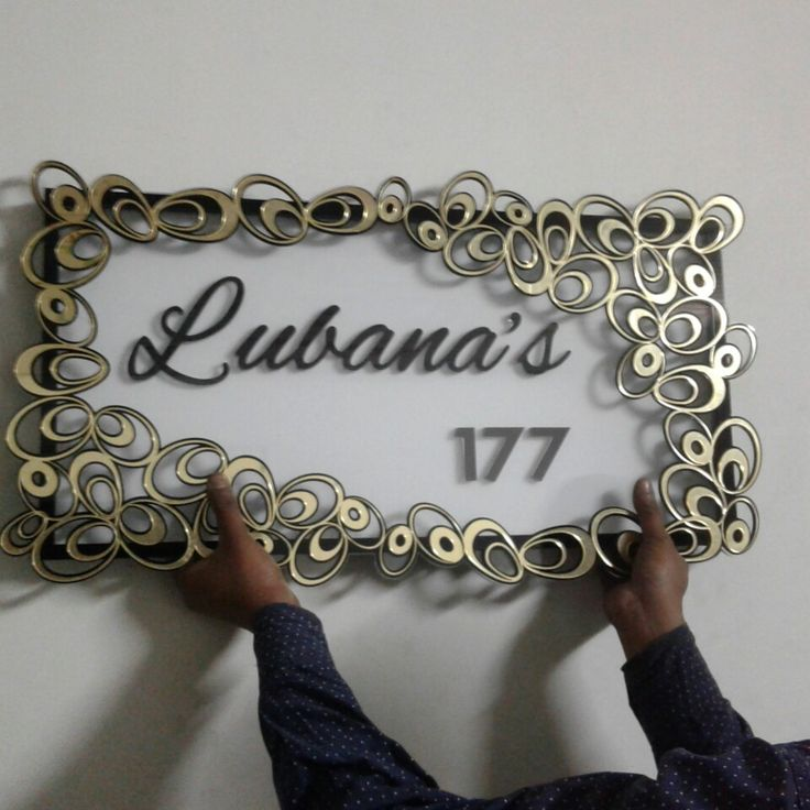 Creative house name plates