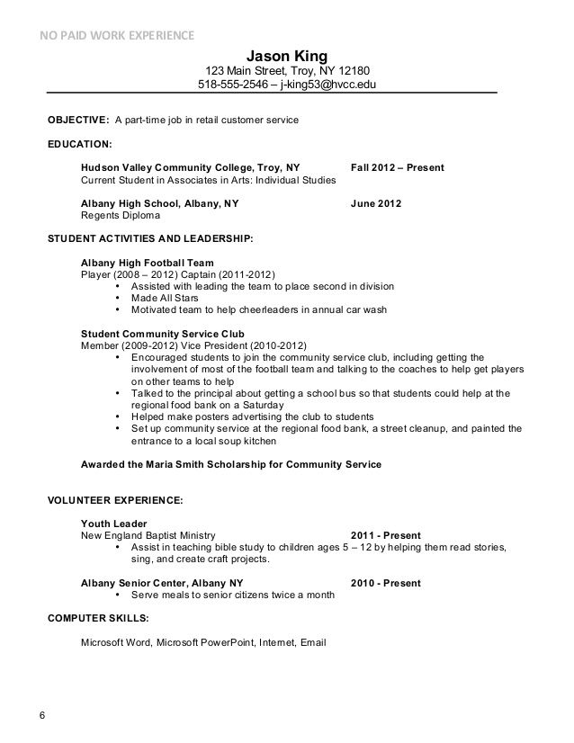 resume template for part time jobs