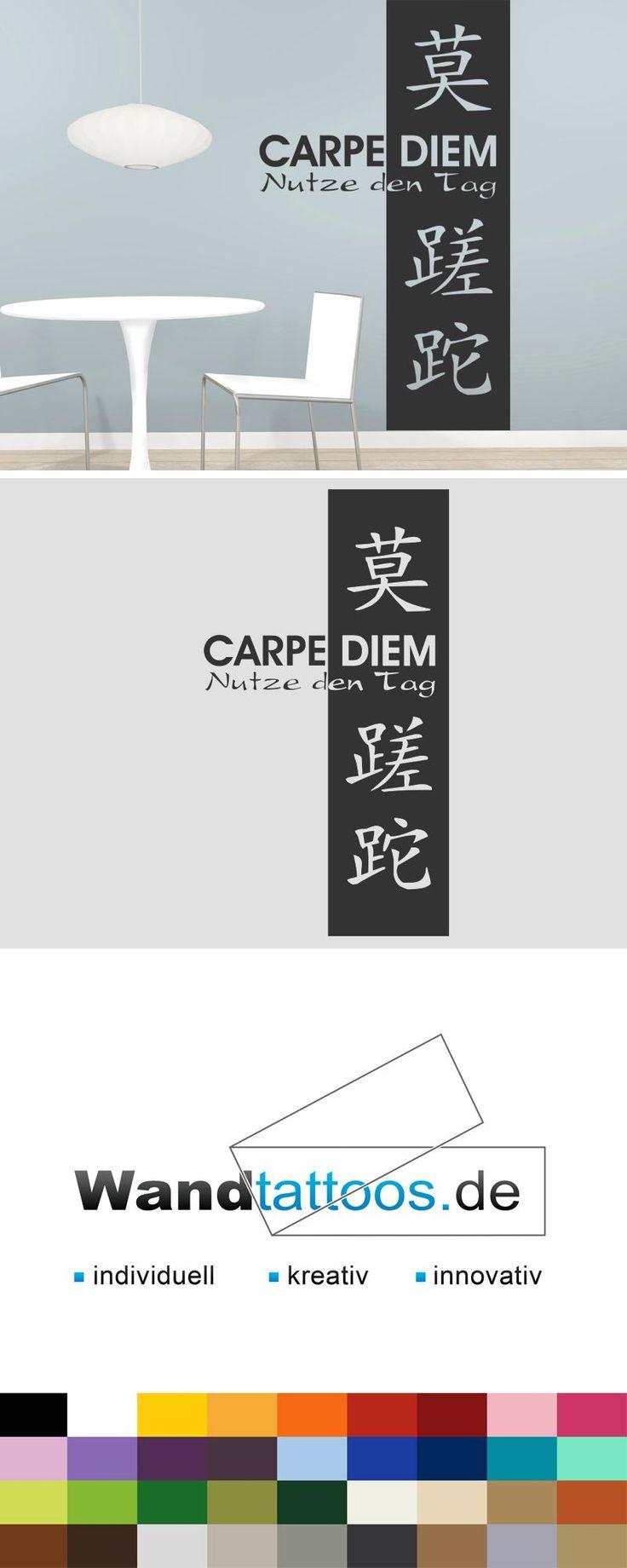 die besten 20 chinesische schriftzeichen ideen auf. Black Bedroom Furniture Sets. Home Design Ideas