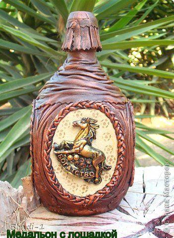 Декор предметов Мастер-класс Ассамбляж Подарок хорошему человеку Бутылки стеклянные Кожа фото 2
