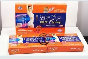 Chinese herbal pure fat 3 days natural slimming pill no side effect.