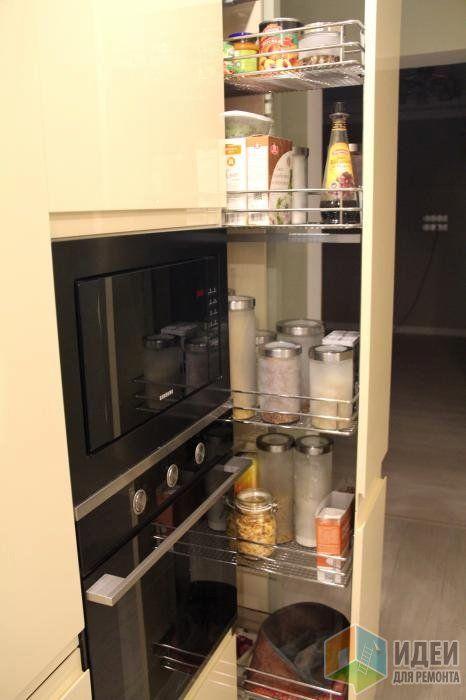 Системы хранения на кухне, хранение круп и специй