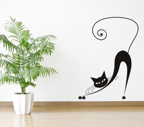 Bending Siamese Cat Wall Sticker Animals Cats And Dogs Wall Art Decal    House Cats   Animals