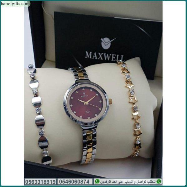 ساعات ماكسويل نسائي مع اسوارتين جذابه و علبه فخمه وكيس دعايه ماكسويل هدايا هنوف Bracelet Watch Accessories Bracelets