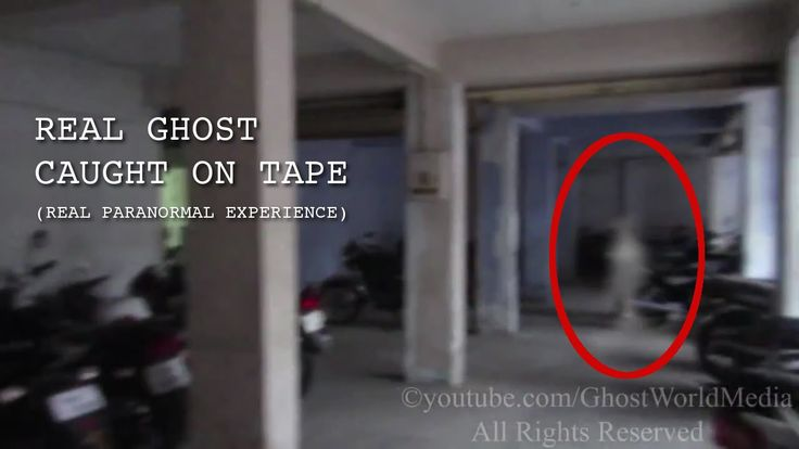 Real ghost caught on tape in a bike parking | Scary videos of ghost by P...