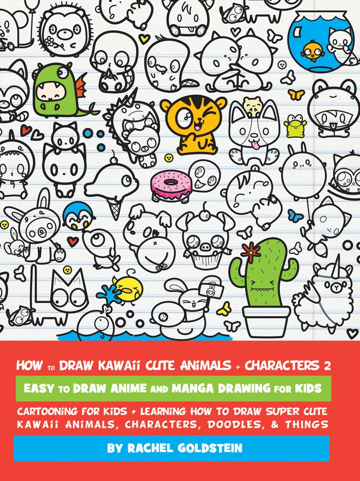 drawing kawaii cute animals characters things 2 kids drawing book get it for - Drawing Books For Children