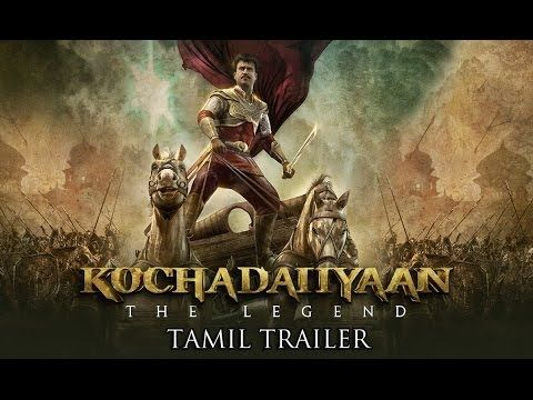 Kochadaiyaan Full Movie 2014 - Watch Tamil Movies Online Kochadaiiyaan, the 3D motion capture animated film starring theSuperstar, is directed by Soundarya Rajinikanth. Rajini plays a dual role in the film. He dons the warrior's armourwith much style and even pulls off a Rudra Thandavam with grace. Deepika Padukone and Shobana play the leading ladies. The film alsostars Nasser, Jackie Shroff, Sharath Kumar, and Aadhi.