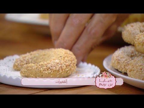 Samira TV القميرات من برنامج خبايا بن بريم السيدة سعيدة بن بريم Samira TV