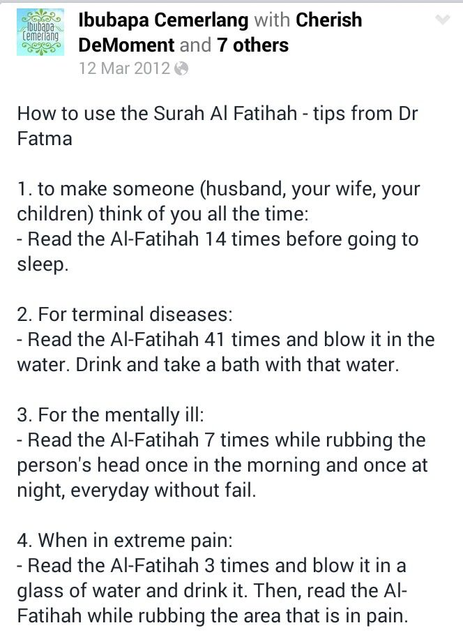 Use of al-Fatihah Part 1