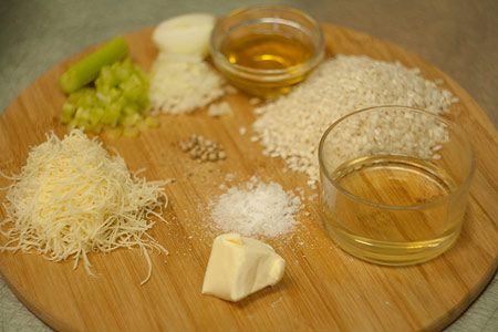 Ингредиенты для ризотто бьянко