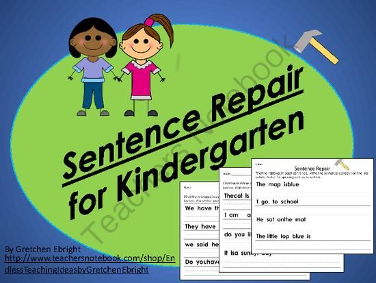 ... edit, fix, correct... the sentences in these worksheets. Reinforces