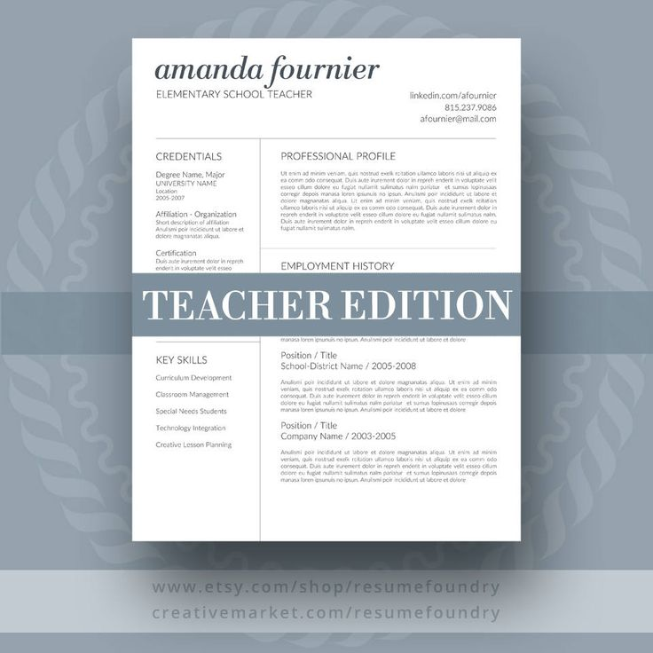 64 best Teacher Resume Templates images on Pinterest Interview - teaching resume template