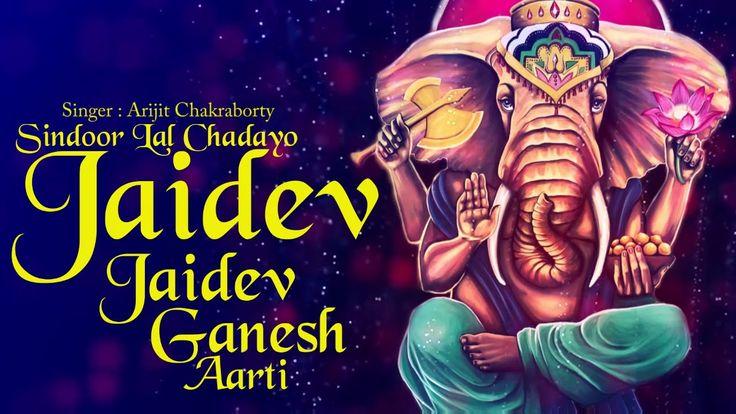JAIDEV JAIDEV JAI MANGAL MURTI | SUKHKARTA DUKHHARTA - POPULAR GANESH AARTI ( FULL BHAJANS SONGS )