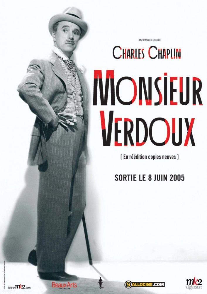 Месье Верду (Monsieur Verdoux)