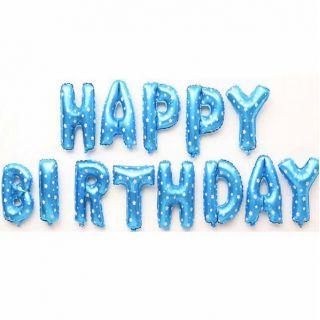 Yıldızlı Mavi Happy Birthday Balon