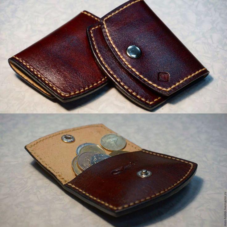 Купить Монетница из натуральной кожи - коричневый, монетница, монетница из кожи, натуральная кожа, подарок