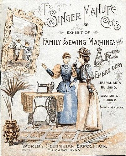 Vintage printable image