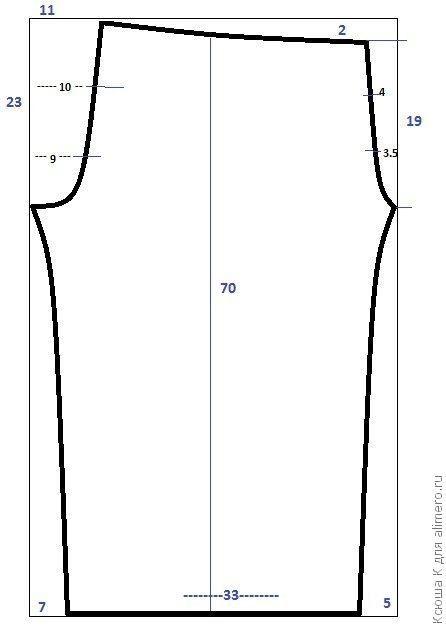 наталья дзигора выкройки одежды в натуральную величину: 6 тыс изображений найдено в Яндекс.Картинках
