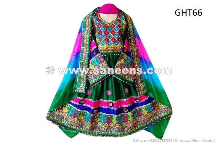Buy New Design Kuchi Wedding Dress Afghan Nikah Frock 3 Piece Ladies Suit - Saneens Online Store