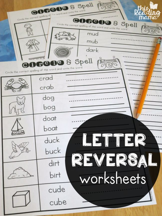 Free Letter Reversal Worksheets - This Reading Mama