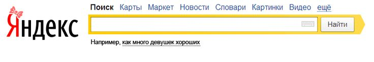 [Яндекс Doodle 183. 07.03.2015] Международный женский день