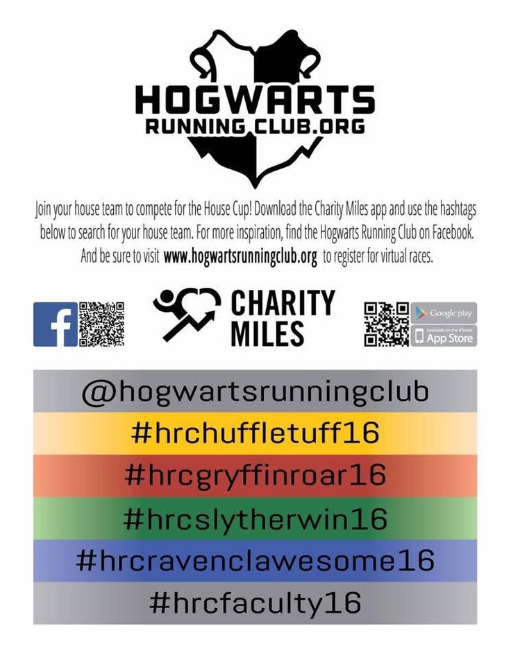 Hogwarts Running Club 2016. Need a fun reason to run and do #somuchgood at the same time?! Join the Hogwarts Running Club and do some virtual races and get some awesome medals at the same time!!
